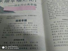 员老师中小学语文精准辅导常年招生
