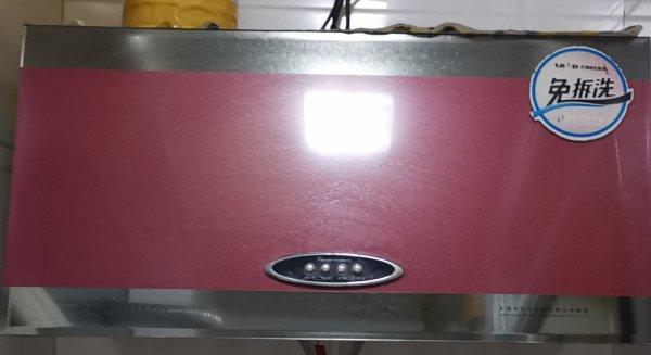 炉灶油烟机出售