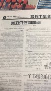 小学初中语文精准辅导班招生
